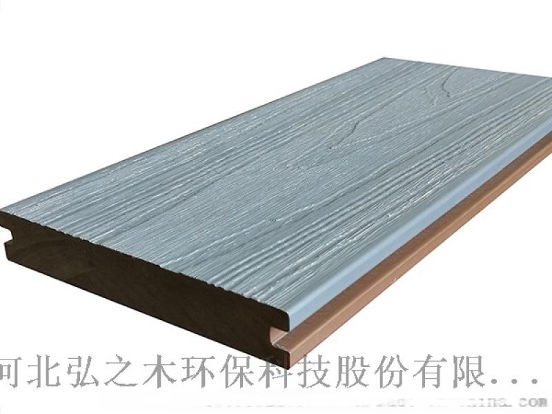 沈阳木塑地板墙板共挤木塑