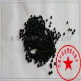 硬度38A 黑色tpv 油管密封件專用料