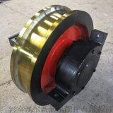 雙緣套裝車輪組  起重機軌道行走車輪