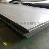 廣州201不鏽鋼板. 304不鏽鋼板現貨