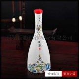 日式簡約白色陶瓷酒瓶子 景德鎮白酒瓶酒杯1斤套裝禮盒定製