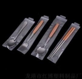 厂家定制塑料餐具包装袋pvc拉链自封工具袋挂孔袋