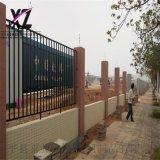 機關圍牆護欄,單位鋅鋼護欄,圍牆鐵護欄生產