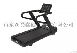 众磊鑫厂家直供商用跑步机健身器材健身房专用接触式检测心率家用跑步机