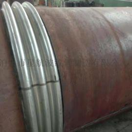 非金属补偿器,金属膨胀节