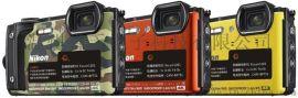 尼康Excam1201防爆数码照相机