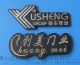 金屬標牌廠專業製作高光鋁標牌