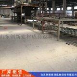 集装箱专用地板生产线设备厂家