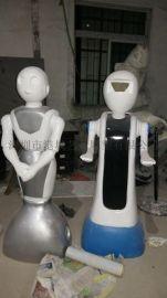 深圳送餐玻璃钢机器人雕塑外壳加工供应商
