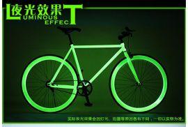 蓝光夜光粉|绿光夜光粉|紫光夜光粉厂家价格