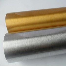 A4A3及卷筒 丝金丝银打印胶片 **耗材