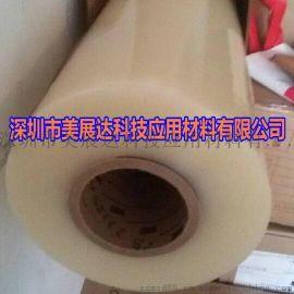 原装  3m3187c保护膜 PE基材80UM厚度适应各种材料表面保护