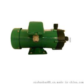 **循环磁力泵 微型磁力泵220V 小型自吸式磁力泵MD-55RM