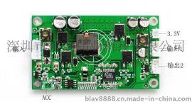 车载电脑专用电源板,车载音响稳压电源