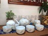 陶瓷茶具 景德鎮茶具 批發陶瓷茶具 高檔茶具