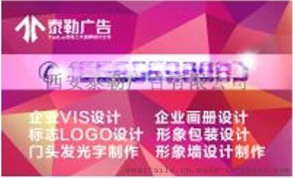 西安南郊北郊画册海报设计印刷丨西安logo标志设计优化