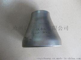 偏心大小头 国标/美标大小头 Q235高压大小头 不锈钢/碳钢/合金钢大小头