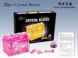 闪光宝箱3d水晶积木KS144057