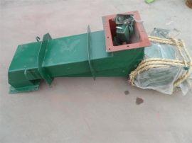 共成设备供应各种给料设备 振动料斗 给煤机等
