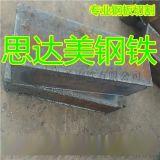 遼陽45#特厚鋼板切割異形件\A3厚板切割價格