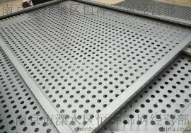 南京工厂加工铁板冲孔网|镀锌铁板冲孔网|铁皮冲孔|洞洞板|穿孔板|冲孔网