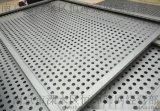 南京工廠加工鐵板衝孔網|鍍鋅鐵板衝孔網|鐵皮衝孔|洞洞板|穿孔板|衝孔網
