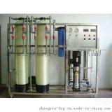 供應陝西西安玻璃鋼軟水罐