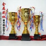 年度運動會獎盃定製 頒獎獎盃 體育賽事獎盃 高檔紀念獎盃