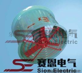 天津CBF-400防爆轴流风机风量是多少