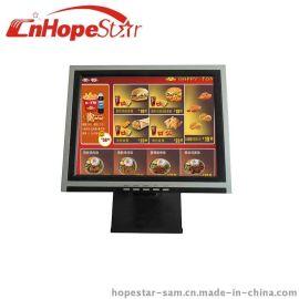 希望之星 H1512M 15寸四线电阻触摸屏液晶显示器 出口畅销款
