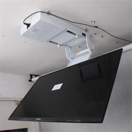 晶固液晶电视天花内翻转器 电吊翻转架隐藏电视机升降架