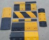 交通用铸铁减速带,减速带参数,铸钢减速带价格