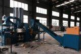 水选铜米机  嘉银水式铜米机生产现场