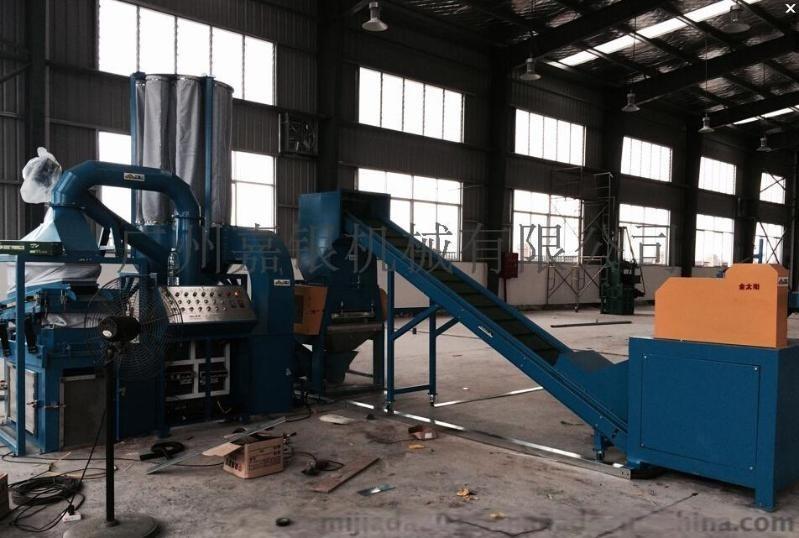水選銅米機  嘉銀水式銅米機生產現場