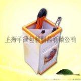 供应超低价PP笔筒广告塑料笔筒可印制LOGO可折叠