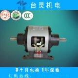 广东东莞电磁离合刹车器|电磁离合刹车组合体生产厂家