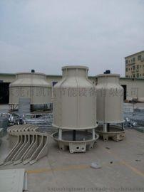 50RT冷却塔 海宁冷却塔 凯讯节能冷却塔
