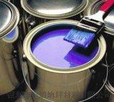 供应金露winco 88环氧水晶胶色膏