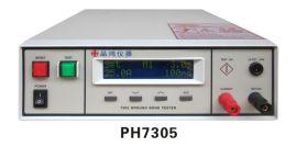 深圳市品鸿仪器 PH7305 30A 程控接地电阻测试仪 钟先生 电话 13728666139