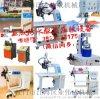 業成YC-2013揹包壓膠機、帳篷防水過膠機、揹包防水、熱風縫口密封機