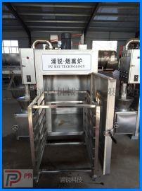 销售浦锐贵州烟熏豆干机 150豆腐干烟熏炉