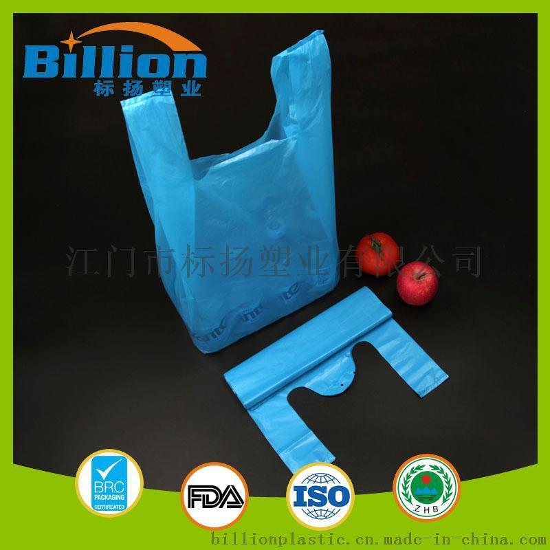 彩色PE塑料背心購物袋