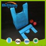 彩色PE塑料背心购物袋