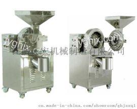 供应生姜  粉碎机 不锈钢高效粉碎机