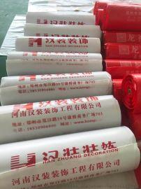 陕西保护膜贴法 装修地面保护膜供应