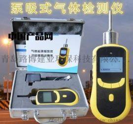 多功能泵吸式气体检测仪的用途