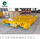 北京厂家轨道制动手推车电瓶式供电平板车