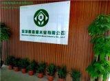 深圳胶合板厂家哪家好胶合板价格胶合板批发商鑫海源供