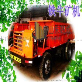 柴油动力家用货物运输车厂家直销