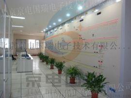 長春模擬屏 標準化 供電局入圍模擬屏
